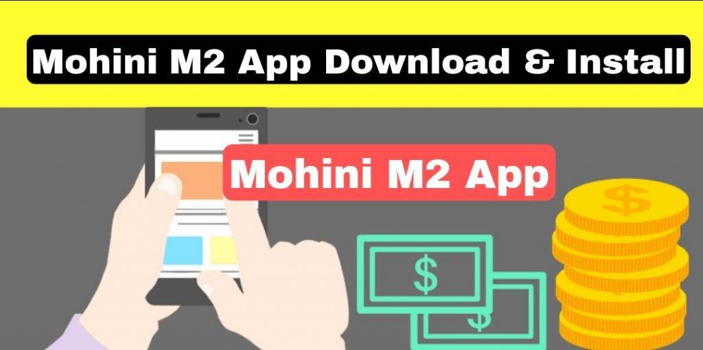 Mohini M2 App install