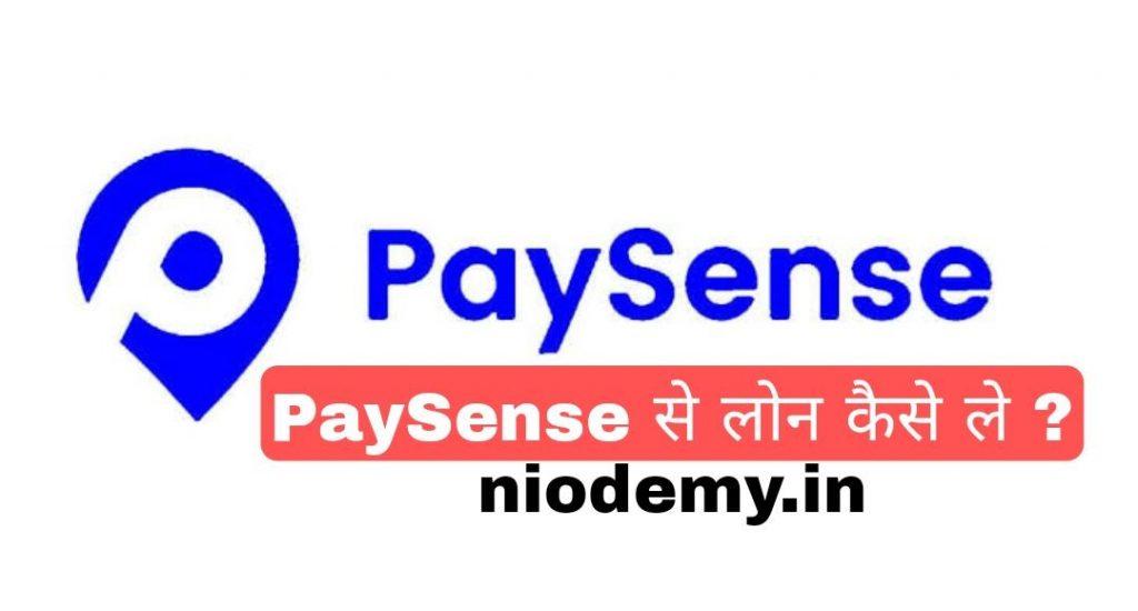 PaySense se loan kaise le