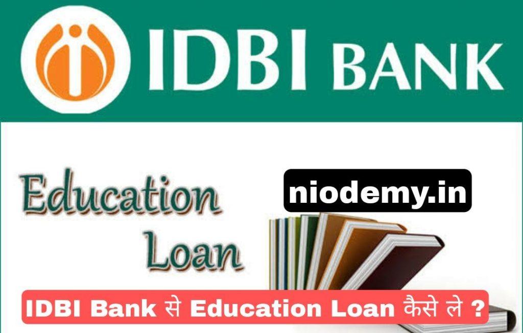 IDBI Bank se Education Loan Kaise Le